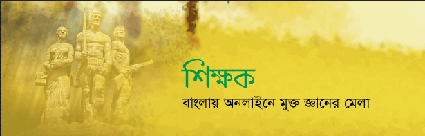 A Great Initiative to Teach App inventor in Bangla By Niloy